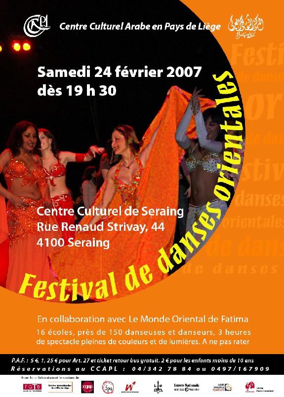 Festival de Danses Orientales de Liège 2007 CCAPL (1)